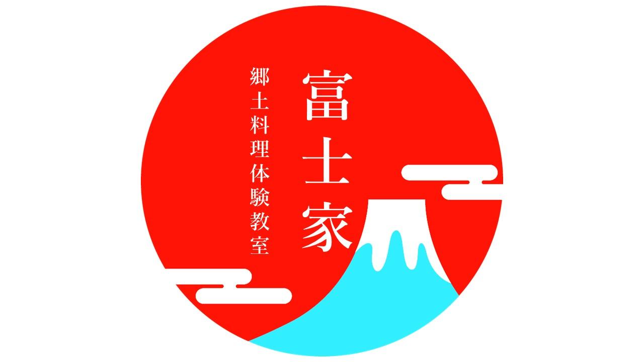 富士吉田居酒屋